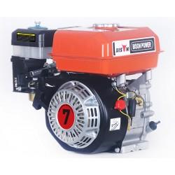 Двигатель газ-бензин Bizon BS170F-S (Газ/бензин 3-типа топлива)