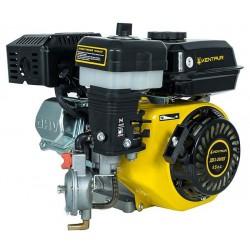 Двигатель газ/бензин с центробежной муфтой Кентавр ДВЗ-210БГ(Ц)